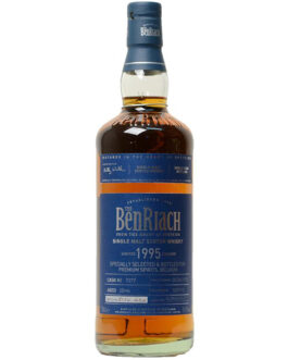 BenRiach 1995 20 years*
